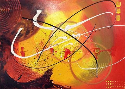 Acrylique sur toile / 0.50 x 0.60